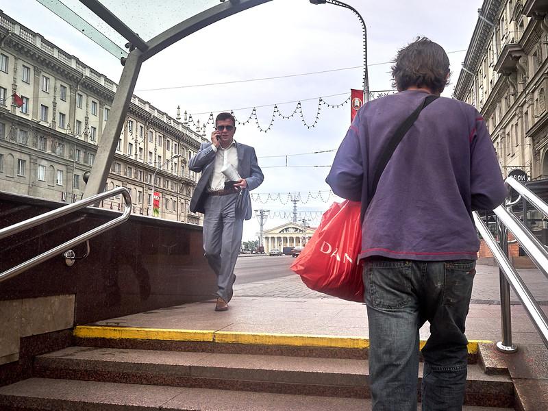 Foto_geir_ertzgaard_Minsk 12.jpg