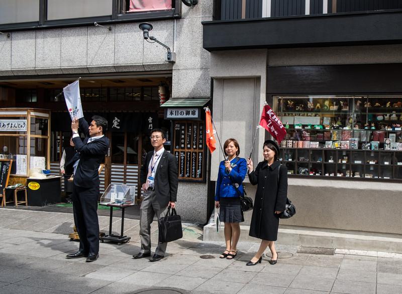 Tokyo Day 3 (195 of 271).jpg