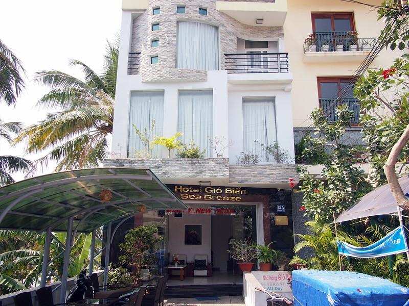 P1296993-seabreeze-hotel.JPG
