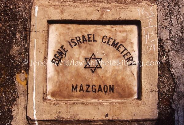 INDIA, Mumbai (Bombay). Bene-Israel Cemetery, Mazgaon. (2009)