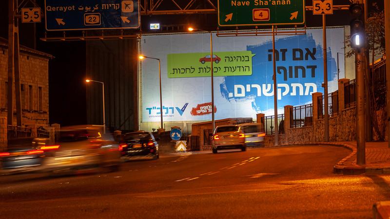 11-04-18 Huge RALBAD Haifa Big (35 of 106).jpg