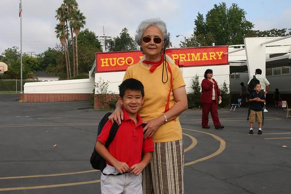 2007-2008 HRE 1st Grade