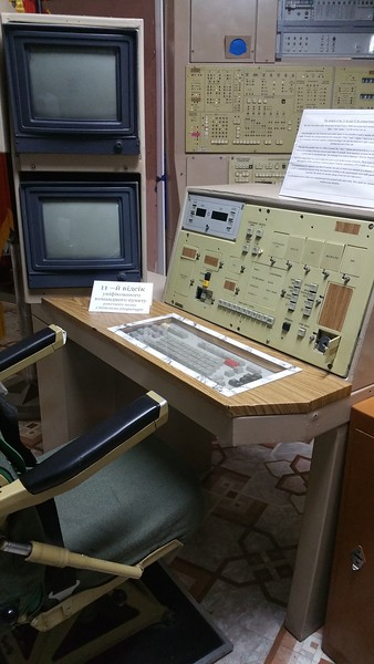 Mock up control panel that would have been used to start the missile launch sequence.