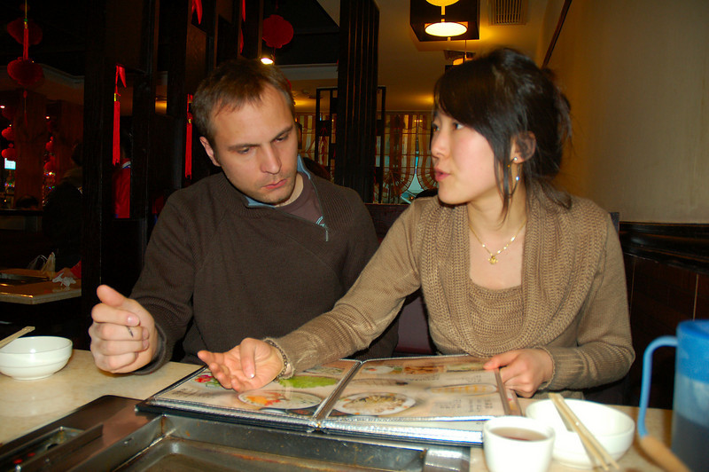 Ordering meat for the Hot Pot