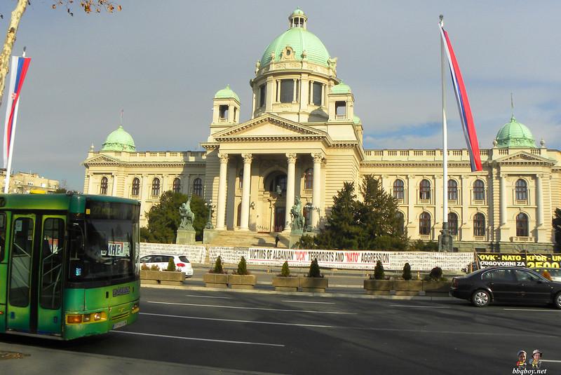 Parliament buildings in Belgrade, Serbia.jpg