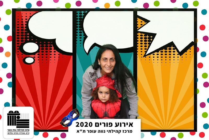 2020-3-10-45946.jpg