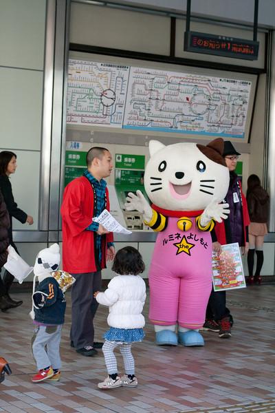 Japan2011-070.jpg
