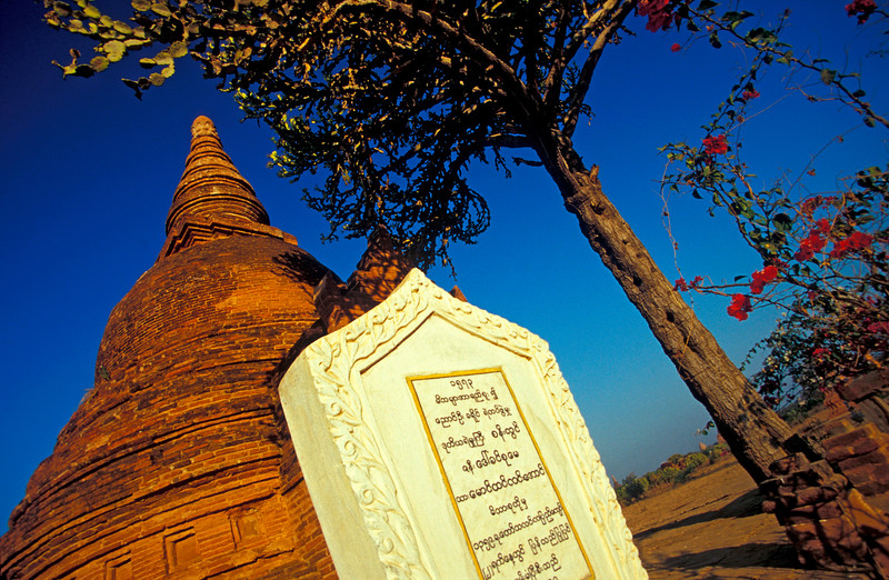 Buddhist Scripture Book in front of Small Pagoda, Bagan (Burma)