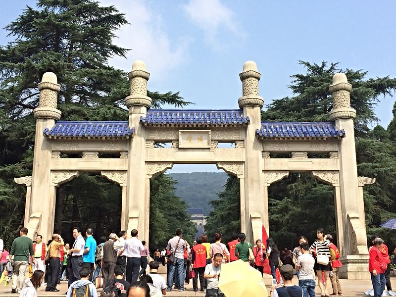The Entrance Gate of Sun Yat-sen's Mausoleum.