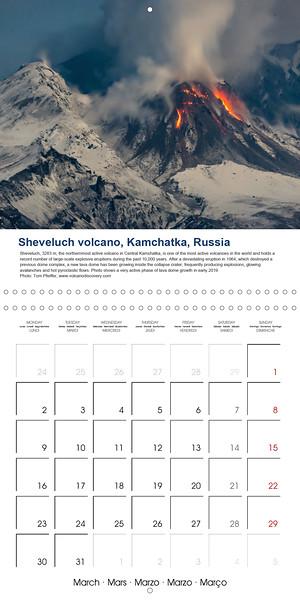 calendar-2020-03.jpg