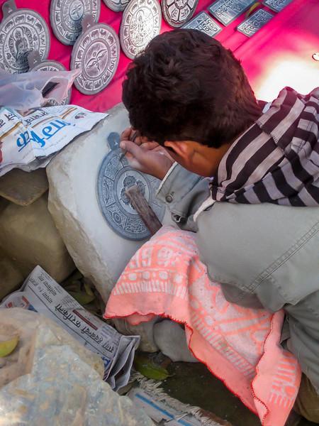 Swayambhunath 037.jpg