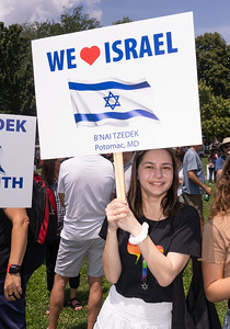Hundreds Rally in DC Against Antisemitism (July 11, 2021)
