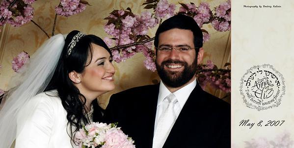 Anna & Elly Wedding