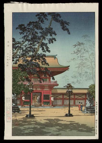 Hakozaki Hachiman Shrine in Kyushu.jpg