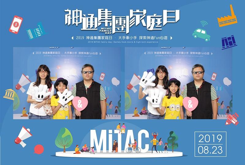 8.23_Mitac92.jpg