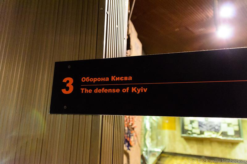 Ukraine in WW2 Museum #-6.jpg