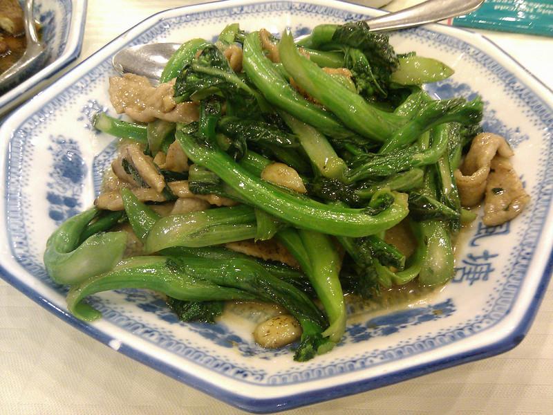 Seafood Village R.H. - Pork Neck with Vegetables