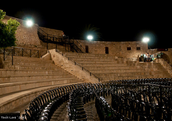 Shuni Fortress & Amphitheater