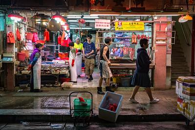 Chun Yeung Street, Hong Kong