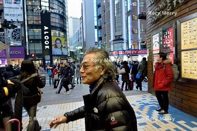 Toshinori Kondo Tokyo Feb 2015