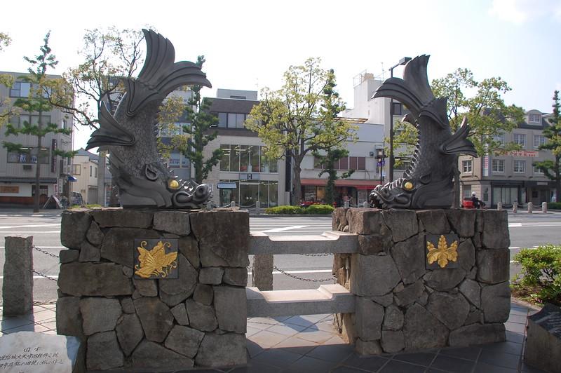Otemae Street