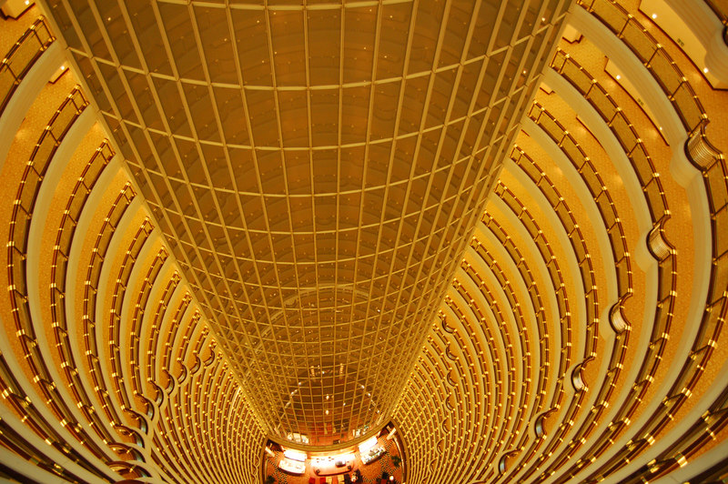 Shanghai, China: Atrium of the Jin Mao Tower