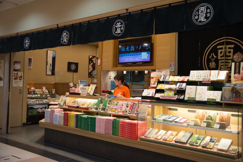 Musashi Sushi Conveyor Belt Sushi restaurant in Kyoto-0080