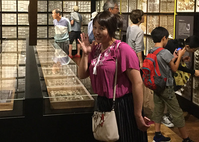 YUMI'S BUG EXHIBIT - 19 August, 2018