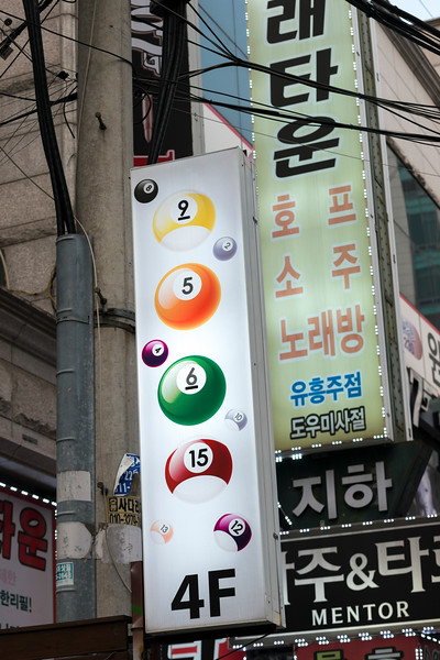 Low angle view of signboards, Seoul, South Korea