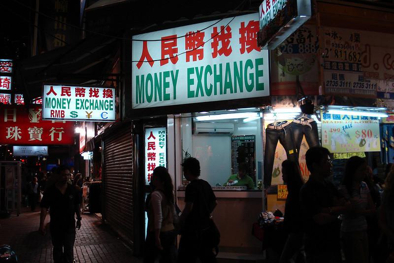 Money Exchange at Night.jpg