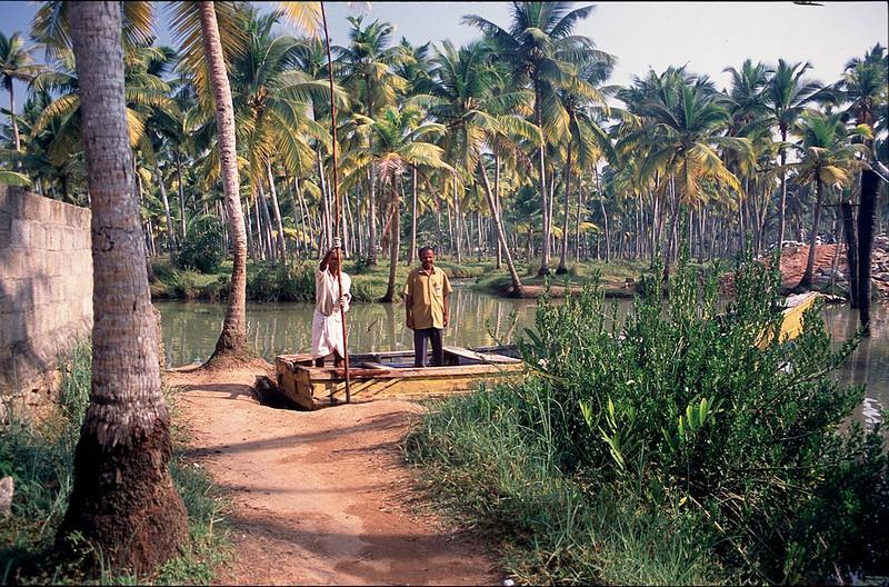 Periyar Reserve, Kerala