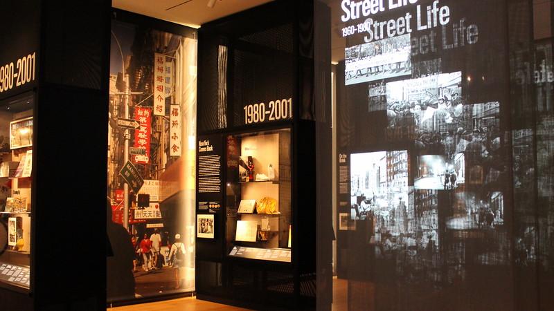 Museum CityofNYC  (9).JPG