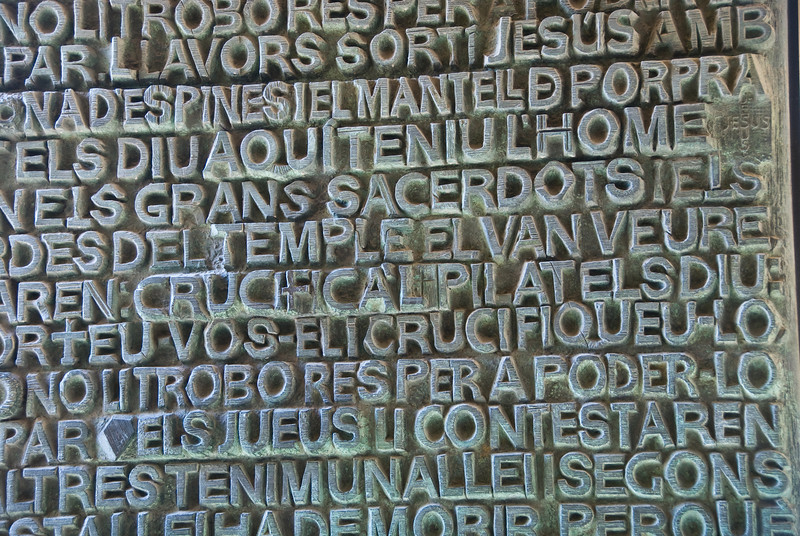 Close-up of one of the doors of the Sagrada Família in Barcelona. (Dec 12, 2007, 03:20pm)