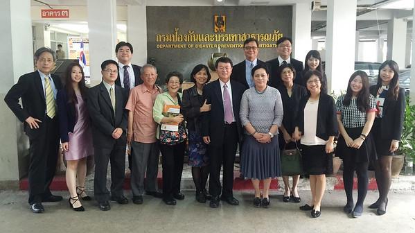 20171114泰國水保技術分享交流