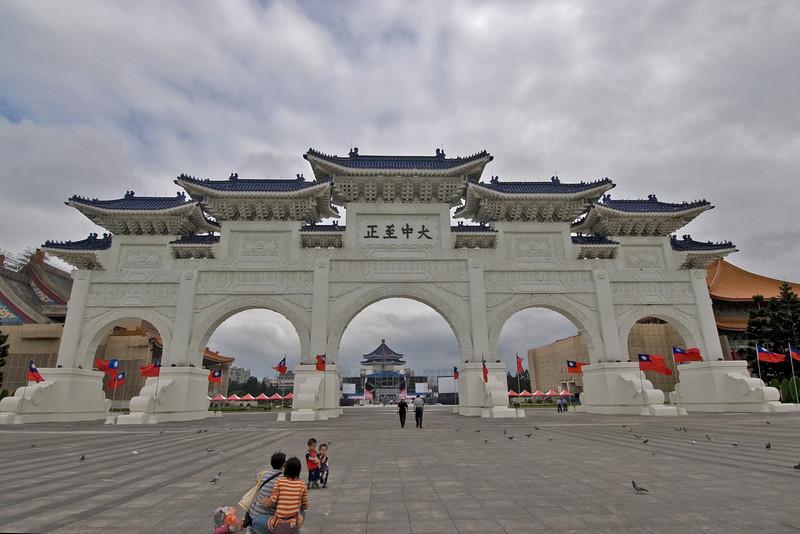 Wide shot of entrance to Chiang Kai-shek Memorial Hall - Taipei, Taiwan