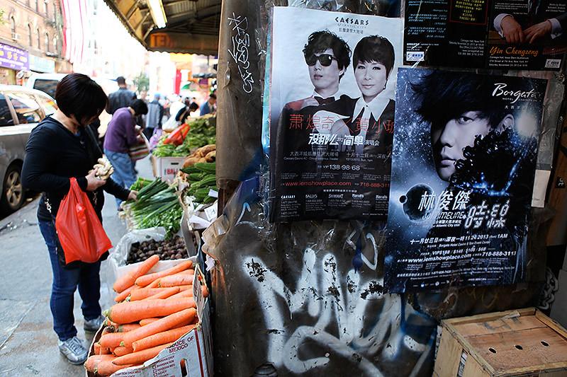 chinatown-posters_IMG_7679.jpg