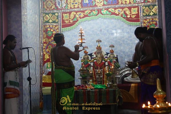 அனலைதீவு ஐயனார் ஆலய கைலாசவாகனத்திருவிழா-2020
