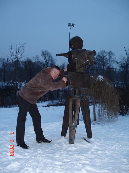 2009-02-07 Приезд Орловых 06.JPG