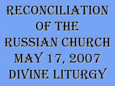 Liturgy - Reconciliation of the Russian Church