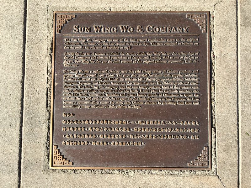 Plaque_SunWingWoAndCompany_CloseUp.jpg