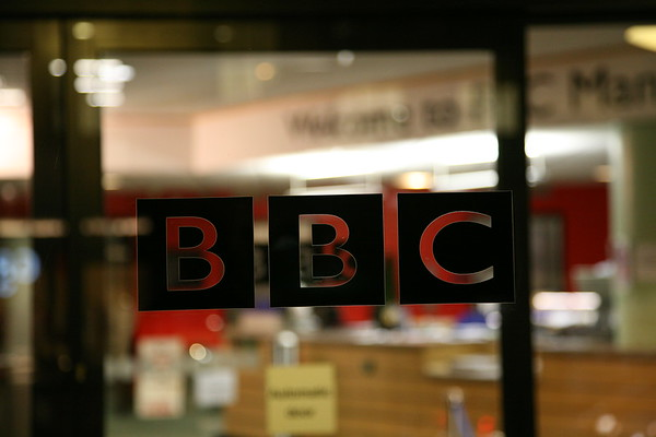 (5) Gaza protest at BBC Manchester
