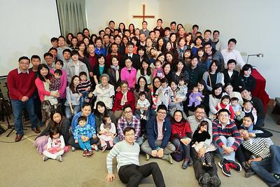 Mandarin Ministry 2016