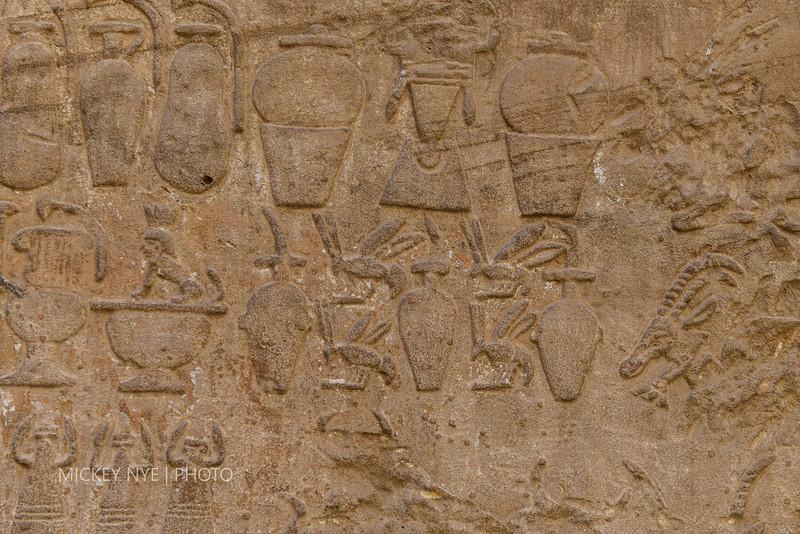020820 Egypt Day7 Edfu-Cruze Nile-Kom Ombo-6117.jpg