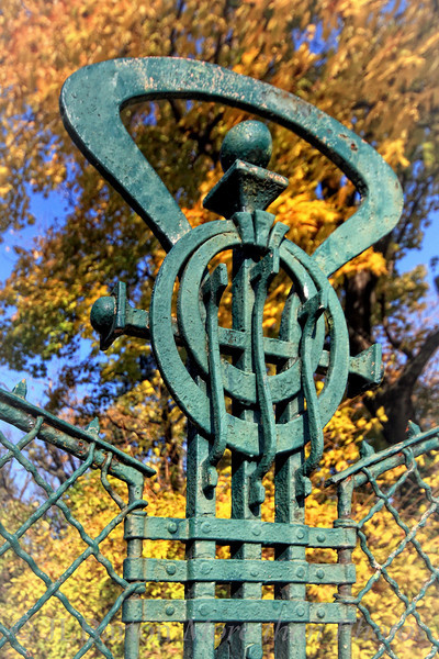 Türkenschanzpark - The Jugendstil fence.