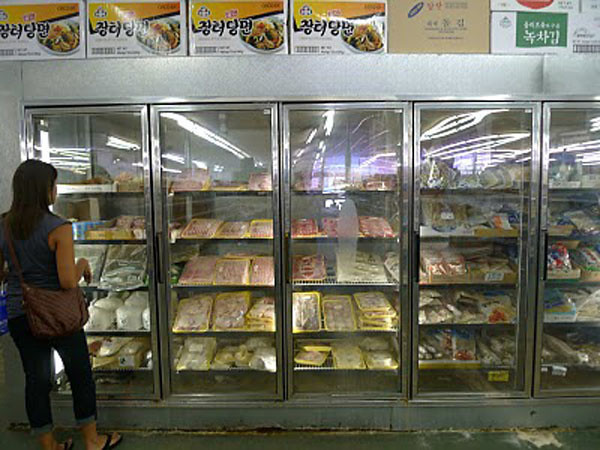 World Food Mart Jacksonville freezer.jpg