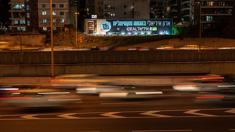 11-11-18 Huge ElAl TLV Karo (27 of 32).jpg