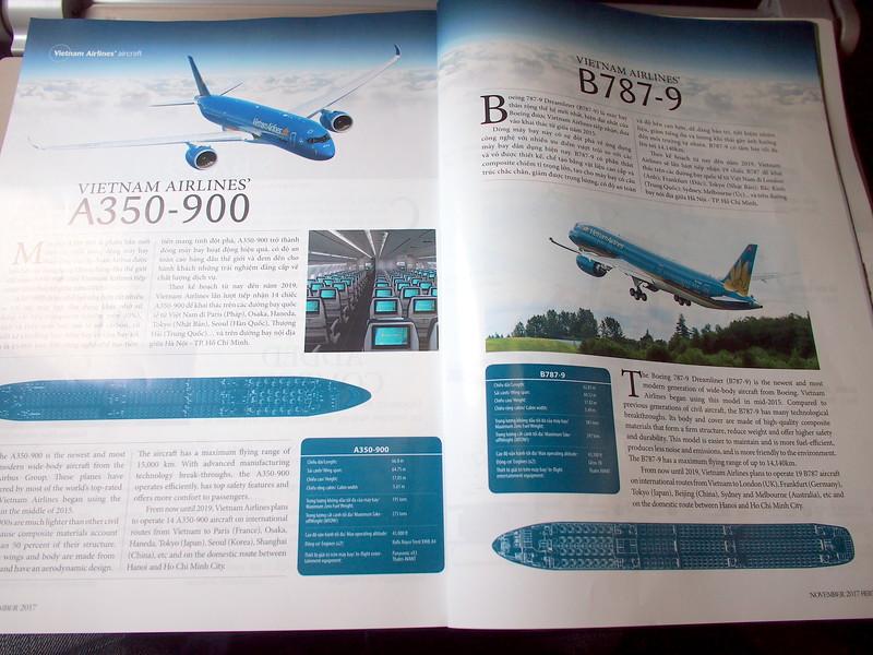 PB298735-a350-b787.JPG