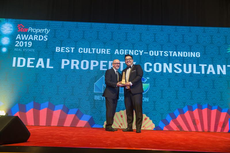 Star Propety Award Realty-879.jpg