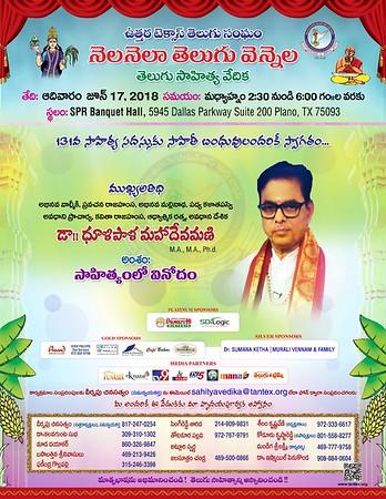 131st Nela Nela Telugu Vennela - Sahitya Vedika - June 17th, 2018