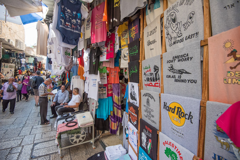 Israeli Shirt Shop
